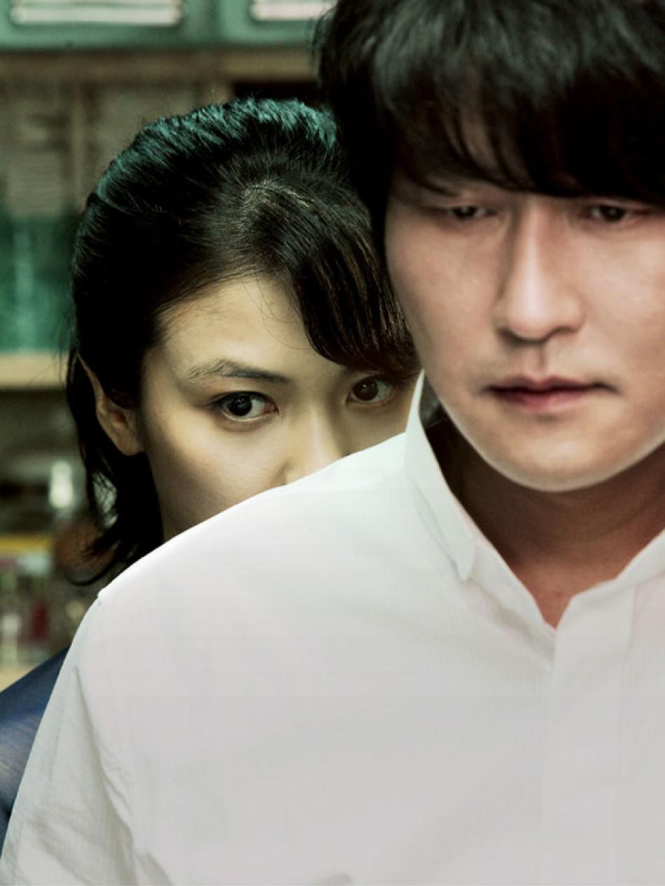 Cinéfilos con Z :: Blog de Cine :: Thirst de Park Chan-wook
