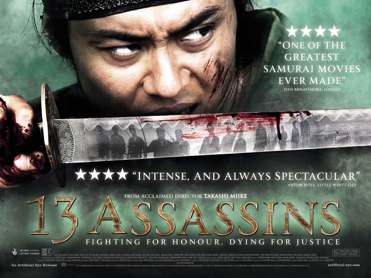 Cinéfilos con Z :: Blog de cine :: 13 Asesinos (13 Assassins)