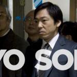 Crítica Tokyo Sonata