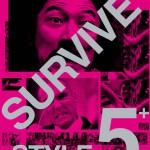 Critica Survive Style 5+ (2004)